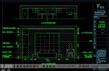 郑州壹品室内装潢设计培训学校学员施工图作品